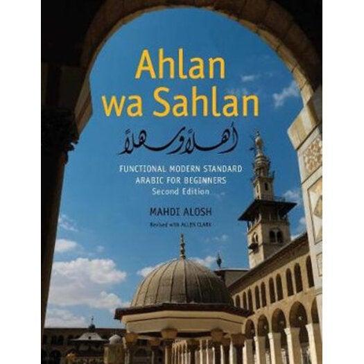 Ahlan wa Sahlan : Functional Modern Standard Arabic for Beginners: With Online Media