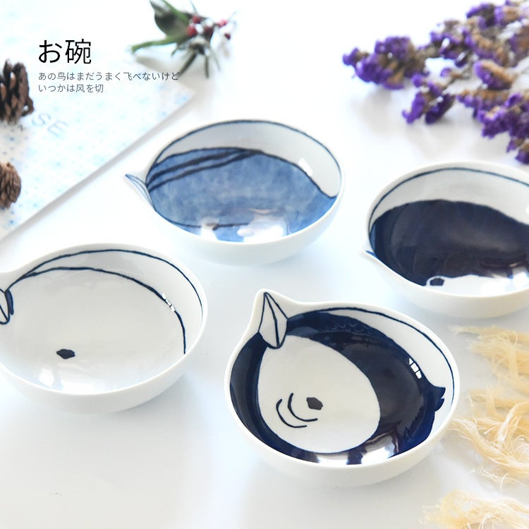 4 Piece Ceramic 13cm Bird Pattern Dinner Bowl Set Dining Home Dinnerware Japan