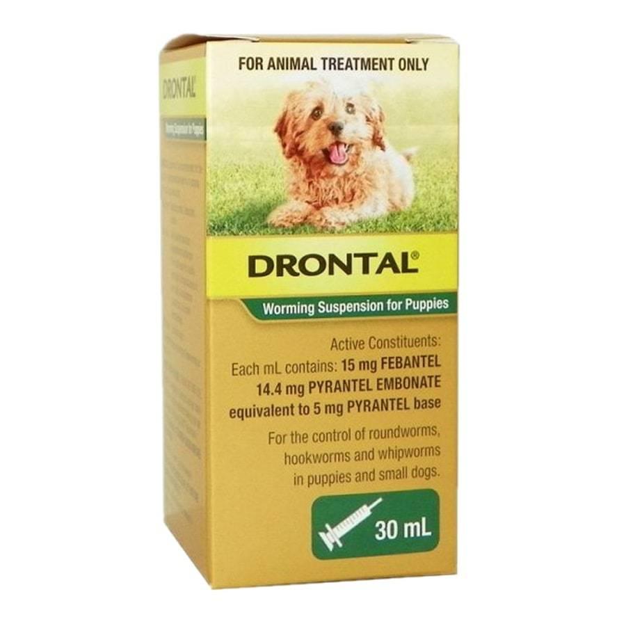 Drontal Puppy Worming Suspension