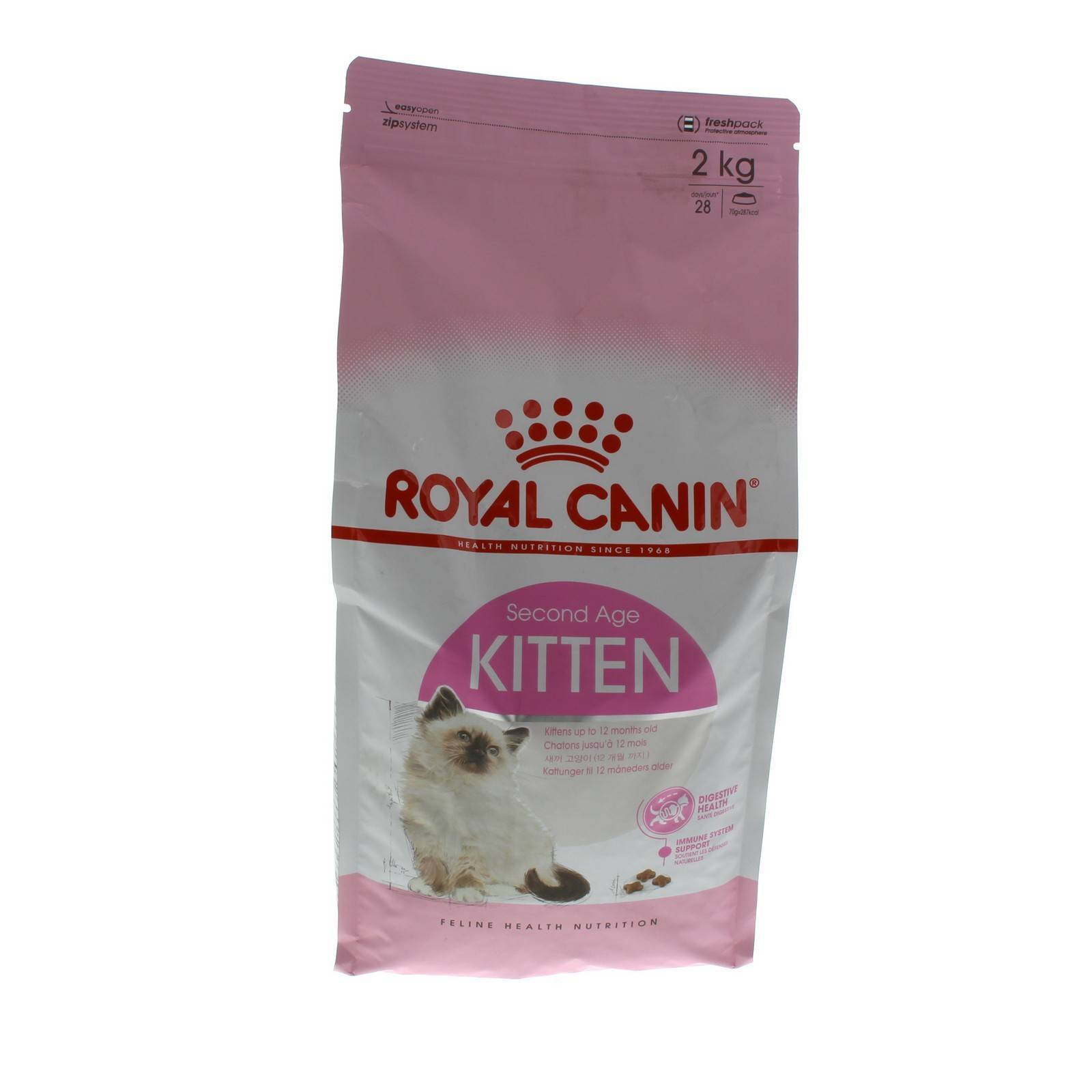 Cat Food Royal Canin Kitten36 2kg Premium Dry Food Specific Diet Nutrition