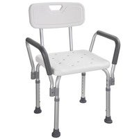 Yescom Adjustable Medical Shower Chair Bathtub Bench Bath Seat Stool with Armrest Back