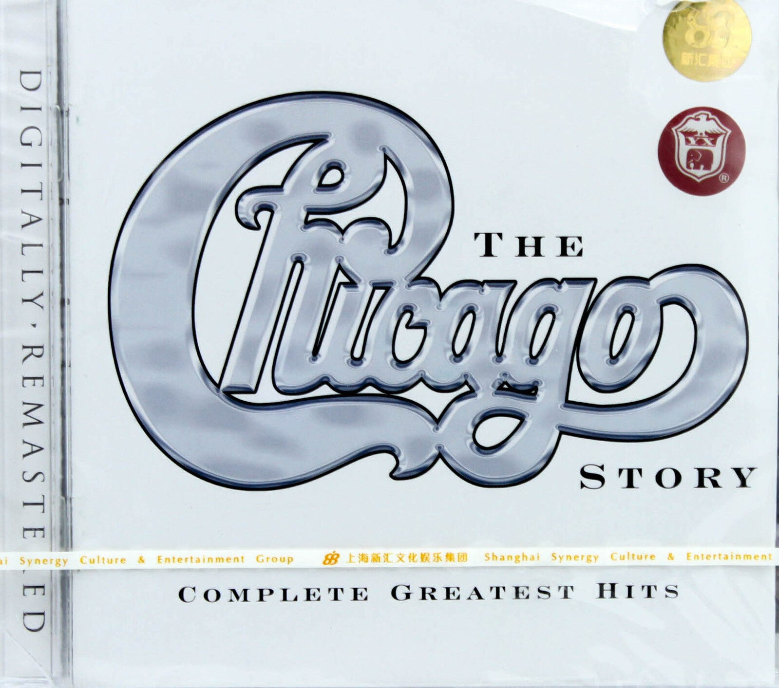 The Chicago Story CD
