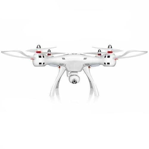 SYMA X8PRO Drone