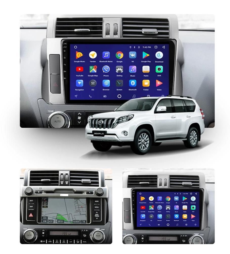 "Car Dealz 10.2"" Android 8.1 Toyota LAND CRUISER PRADO 150 2013-2017 GPS Bluetooth Car Player Navigation Radio Stereo DVD Head Unit In Dash Plus OEM Fascia"