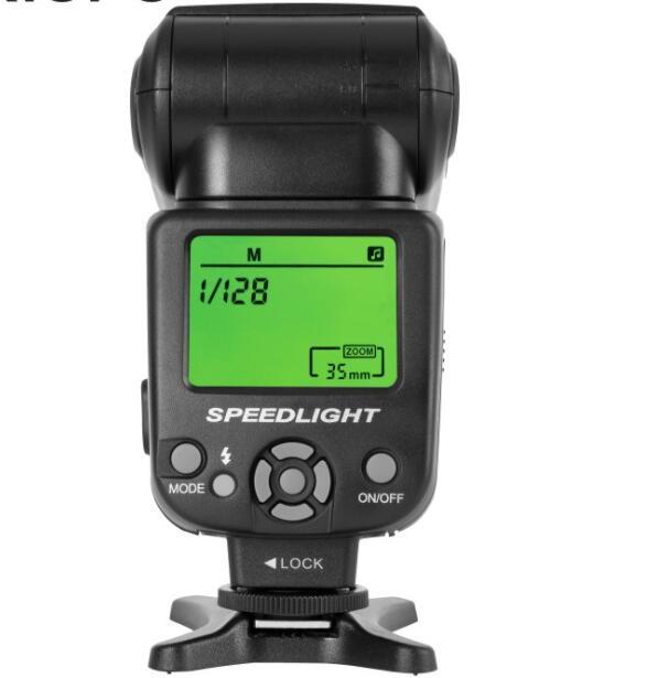 TR-950 Flash Speedlite for Canon / Nikon DSLR Cameras