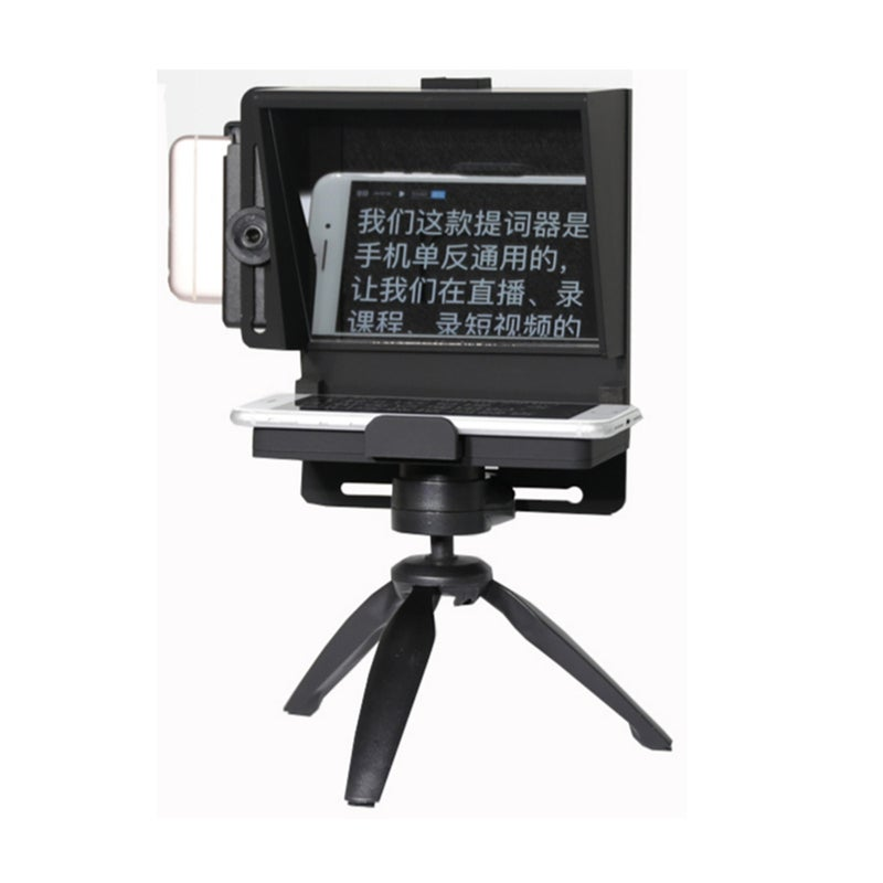 Mobile Phone SLR Camera Tablet IPad Small Screen Teleprompter Desktop Live Subtitle Board Host Internet Celebrity Live Broadcast