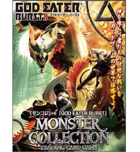 Monster Collection TCG Title Deck God Eater Burst - God Eater