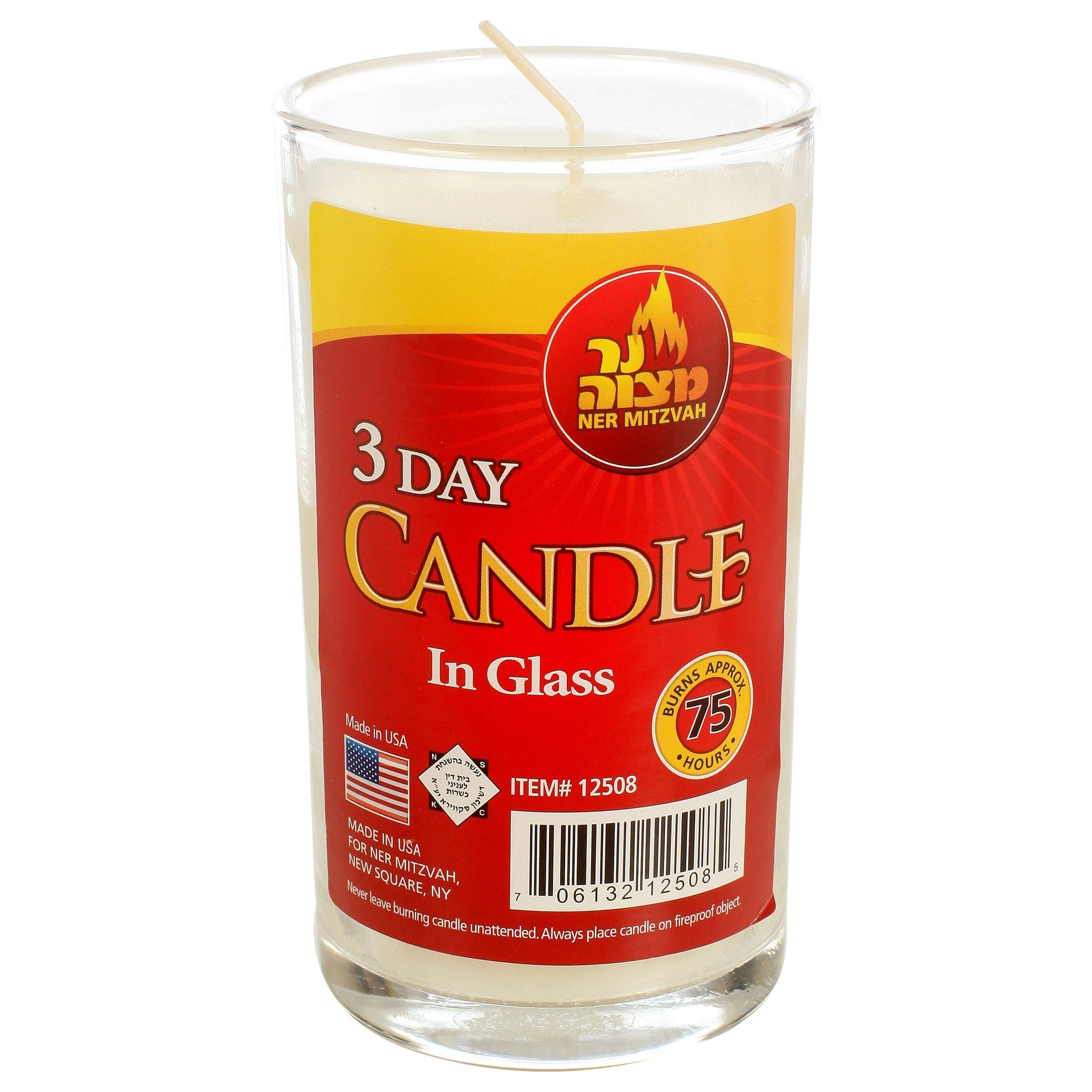 4 x Ner Mitzvah 3 Day Candle In Glass