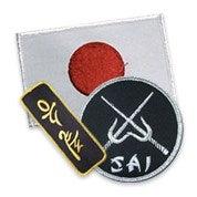 Martial Arts Badges & Belts
